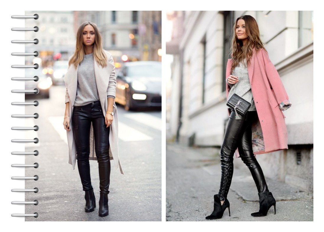 Образ с кожаными брюками