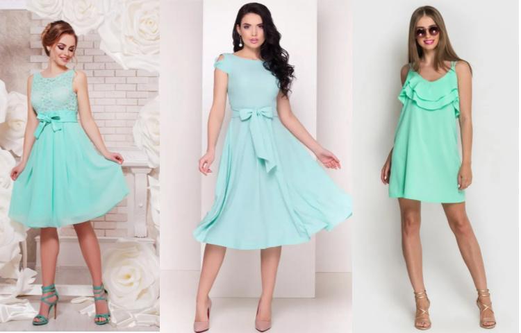 Платье мятного цвета девушки
